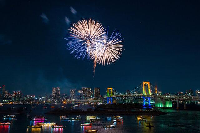 Celebración en Tokio