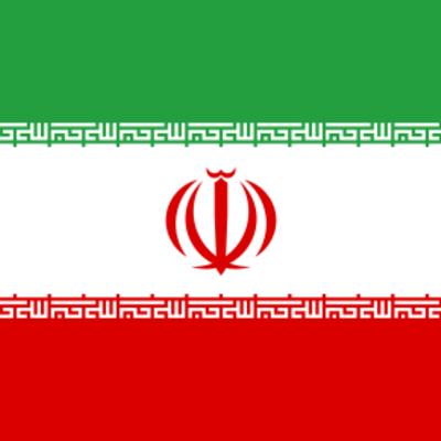 Islamic History: Iran 1951 - 1979 timeline