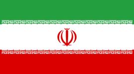 Islamic History: Iran 1953 - 1979  timeline