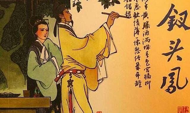 Dinastía China