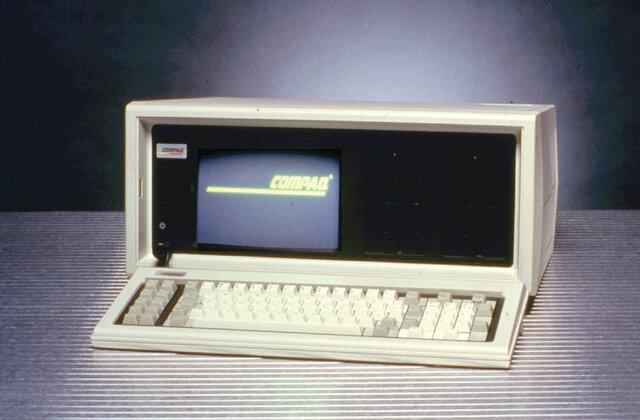 Computadora portátil Compaq
