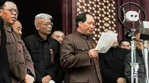 Es proclama la República Popular Xina, amb Mao