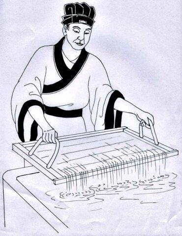 En Cai Lun (part 2)