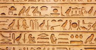 Els egipsis