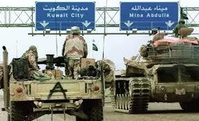 Invasion du Koweit par l'Irak
