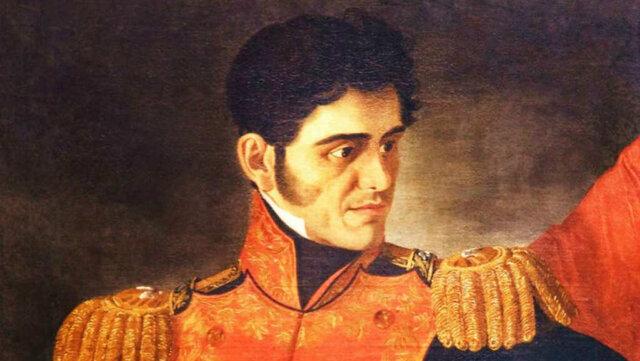Primer Presidencia de Santa Ana
