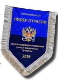 """АО """"ТСК"""" четвертый раз стала """"Лидером отрасли"""""""