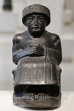2120A.C Mesopotamia