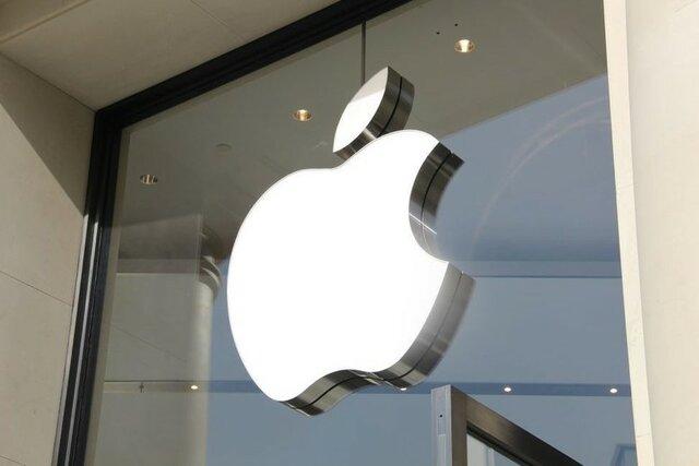 Creación de Apple Computer.