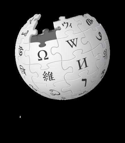 Primera aparicion de datos en Wikipedia