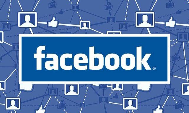 Aparición de Facebook