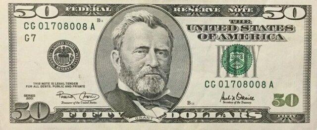 50$ Bill