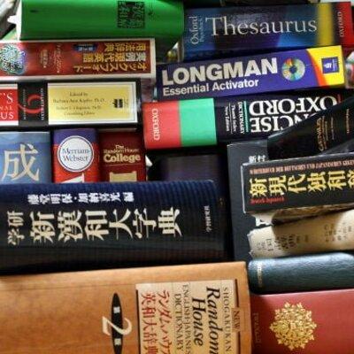 Временная шкала британской лексикографии timeline