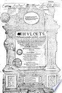 Англо-латинский словарь (Ричард Халоет)