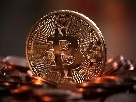 invenció del Bitcoin (econòmic)