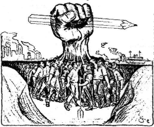 Pedagogía de la Liberación-Paulo Freire-