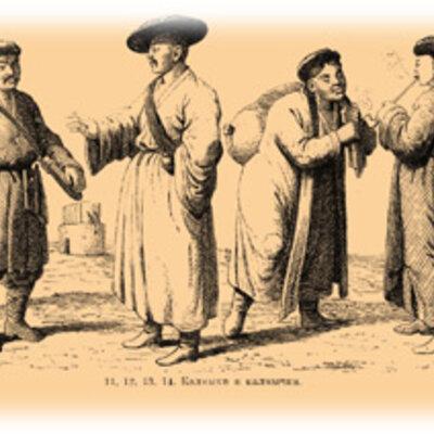 Historia de la antropologia timeline