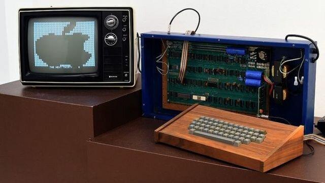Primera Computadora y LAN