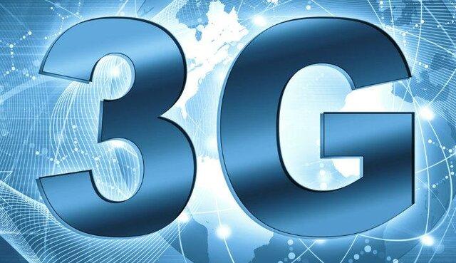 la tecnología 3G