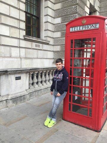 Vaig a Londres per primera vegada