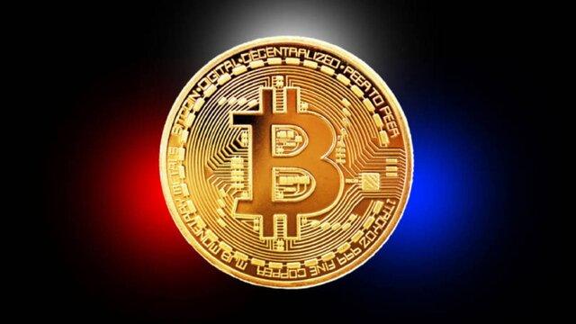 Es va crear el Bitcoin (Ecomonic)