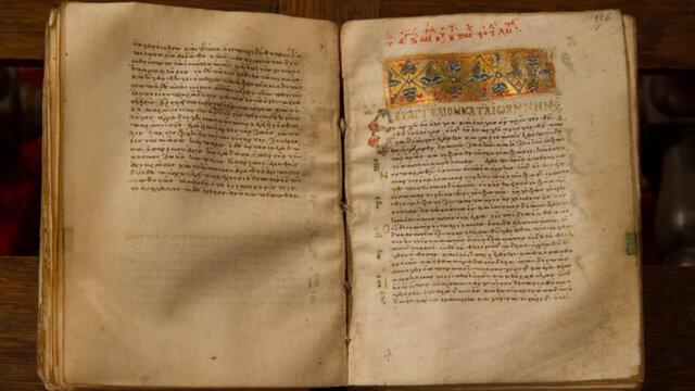 La biblia(Antiguo Testamento)