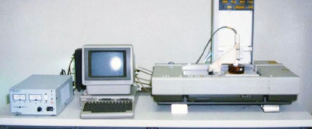 Primera máquina de impresión
