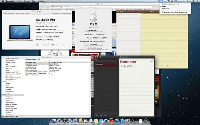 """OS X 10.8 """"Mountain Lion"""""""