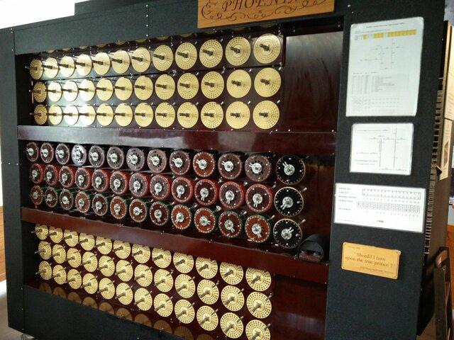 La máquina de Turing