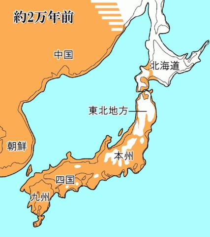Japanse archipel circa 20.000 BCE