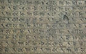 La escritura (aprox. 3100 AC)