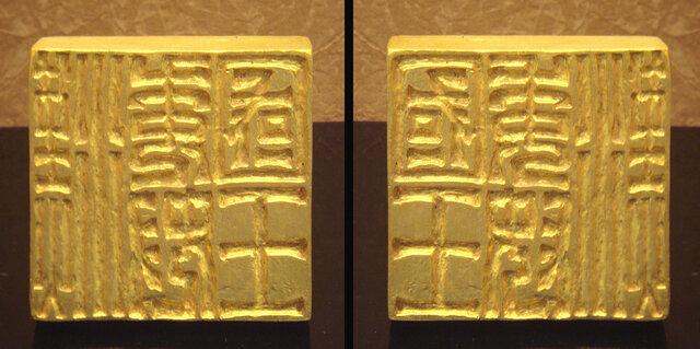 Koning wo en de Han dynastie