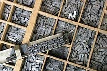 Movable type (1450)