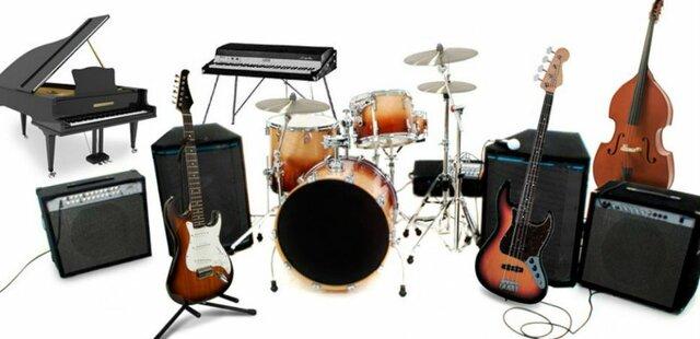 Se usan micrófono, Guitarra eléctrica, Voz, Batería, Bajo o Piano