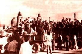 Constitución de la República de Guatemala, 1945