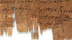 Aparece el papiro