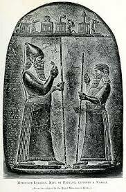 Época antigua  (Civilización Babilonia)