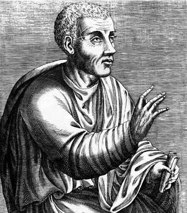Marco Quintiliano siglo I  ( 35 –  95  d.C  )