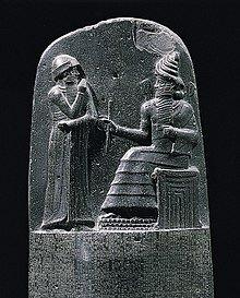 Código de Hammurabi,