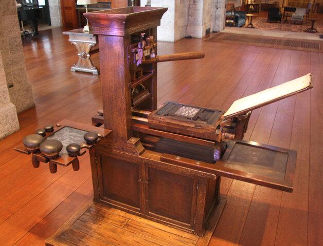 Gutenberg Press Invention
