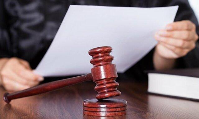 Corte Constitucional. Sentencia C 534/2005