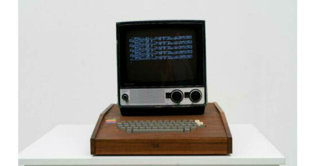 La primera computadora comercial