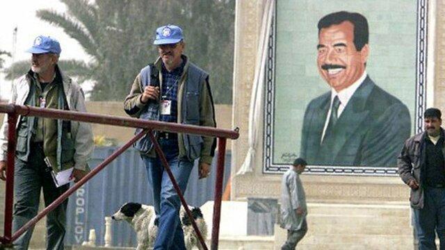 Accord entre le gouvernement irakien et l'ONU pour l'inspection du territoire irakien