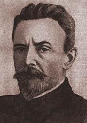 С.Г Навашин