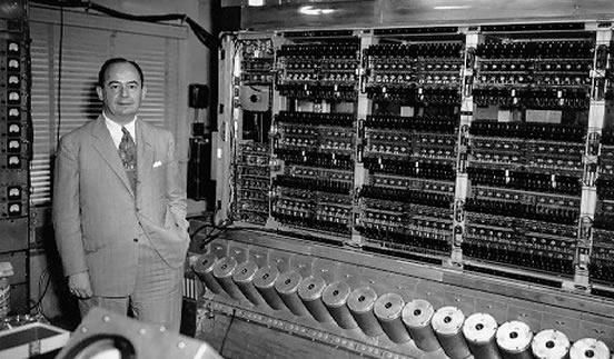 la primera computadora electromagnética