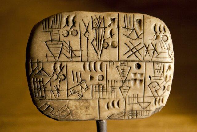 Escritura cuneiforme y la jeroglífica