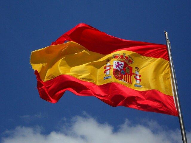 Primer código de comercio España