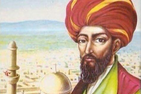 Al - Juarismi