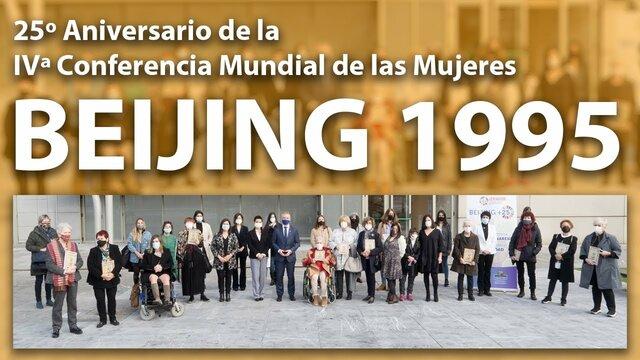 Conferencia Mundial sobre la Mujer.