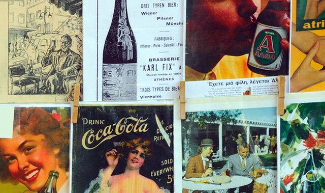 Década 1950-1960: la era de los productos Publicitarios